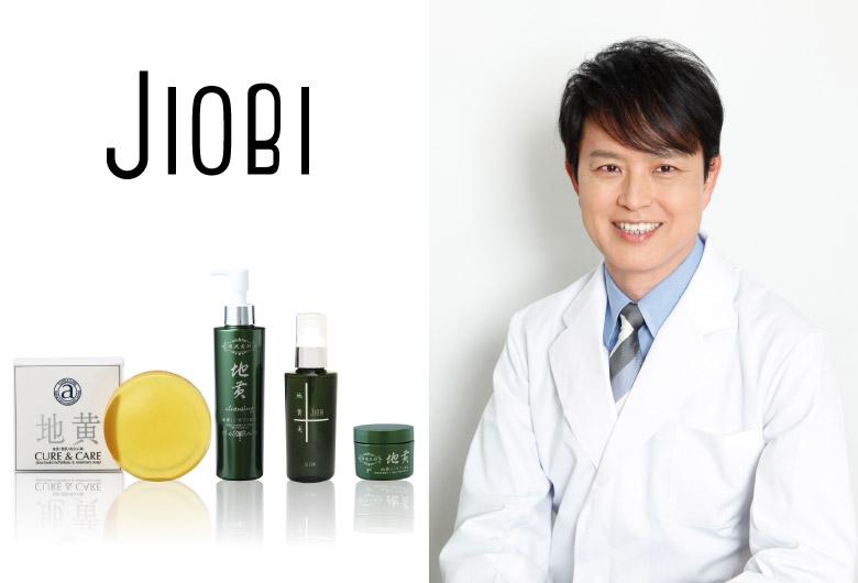 jiobi 地黄