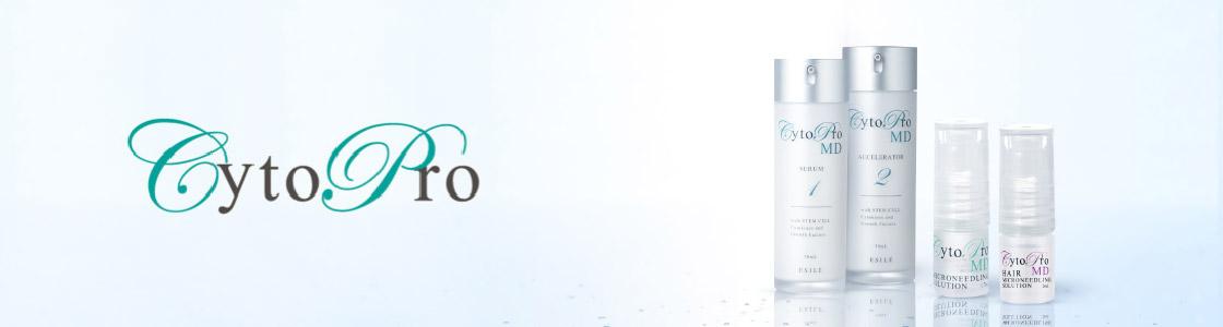 cytopro サイトプロ