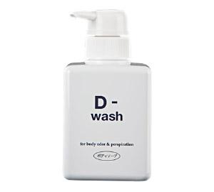 D-wash ディーウォッシュ