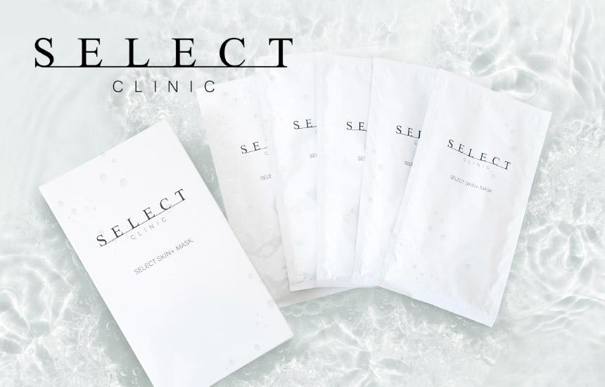 SELECTSKIN+MASK セレクトスキンプラスマスク