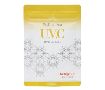 UVCカプセル(飲む日焼け止め)