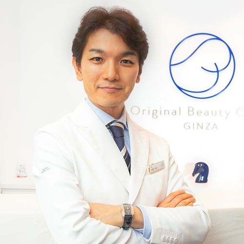 Original Beauty Clinic GINZA 佐藤玲史院長