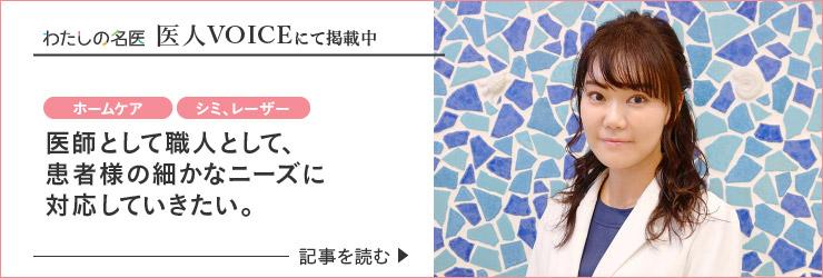 西大寺駅前A皮膚科