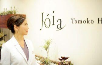 Jóia Clinic Kyoto 林寛子院長
