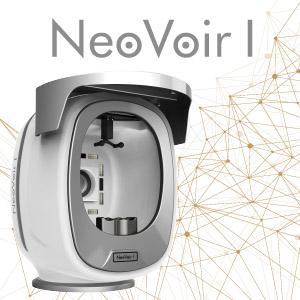 NeoVoir1 ネオヴォワールワン