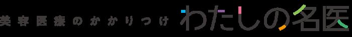logo_mymeii03